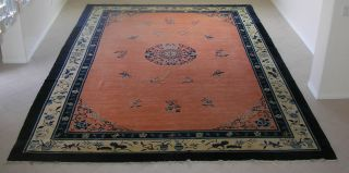 Chinese Antique Silk Wool Rug Late 1800 ' S photo