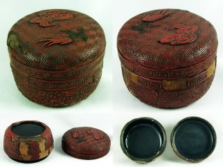 Very Old Oriental Cinnabar Lacquer Box Trinket Antique Chinese Asian - To Restore photo