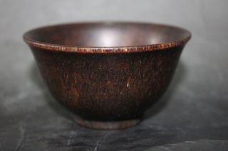 Rare Unique Chinese Ox Horn Bowl photo