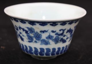 Antique Chinese Rare Beauty Of The Porcelain Bowls photo