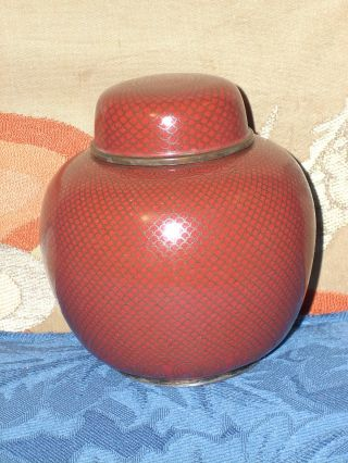 Old Chinese Cloisonne Imperial Red Fish Scale Ginger Jar W/kanji On Top 1 photo