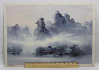 Antique Artist Signed Chinese Dreamy Landscape Watercolor Painting Nr photo