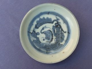 Chinese Ming Dyn Dish Stork By The Riverside photo