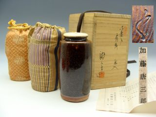 Japanese Good Seto Ware Chaire Tea Caddy By Famous Kato Tozaburo photo