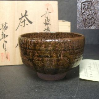 F440: Japanese Tanba Pottery Ware Tea Bowl With By Famous Katsusuke Ichino W/box photo