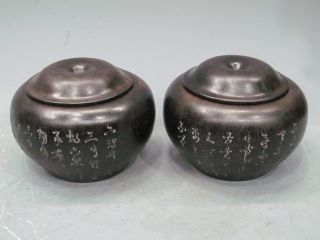 A Pair Chinese Redwood Carving Box photo