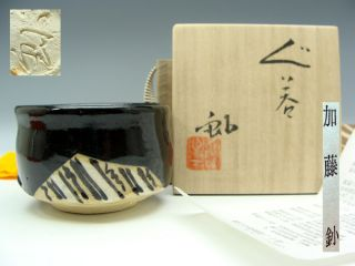 Wonderful Japanese Kuro Oribe Guinomi Sake Bowl By Famous Kato Sho photo