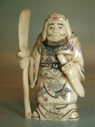 Warrior - Detailed Netsuke Ukb958 photo