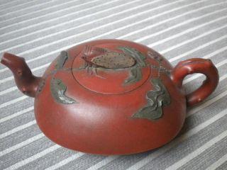 China Chinese Yixing Purple Clay (zisha) Pottery Teapot 381 photo