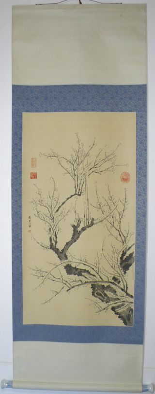 Antique Japanese Kakejiku Hanging Scroll: