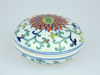 Pretty Chinese Porcelain Round Box - Signed photo