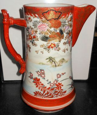 19thc Fine Japanese Kutani Ice Water Pitcher,  Birds,  Floral Hand Painted,  No Mark photo