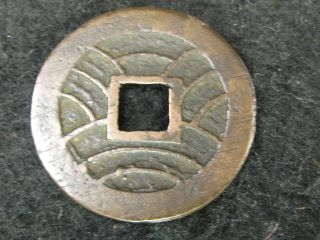 Antique Rare Edo Period 1800s Japanese Copper Bunkyu Nami 4 Mon Coin photo