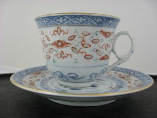 19th Century Chinese Blue And White Cup And Saucer photo