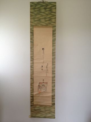 178 ~ohina - Sama Dolls For Girls ' S Festival~ Japanese Antique Hanging Scroll photo
