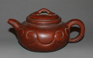 Antiques China Yixing Purple Clay (zisha) Pottery Teapot photo