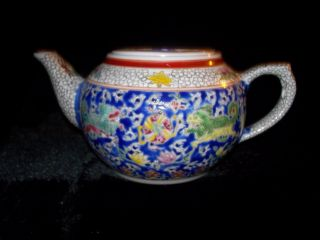Antique Chinese Famille Rose Enamel Tea Pot Guangxu Mark Animal & Flowers 1900 photo