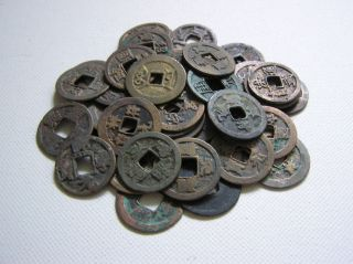50 Chinese Cash Coins Majapahit Currency photo