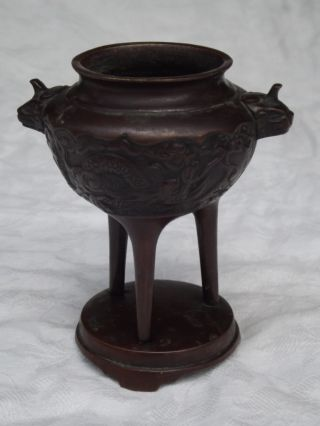Vintage Chinese Bronze Urn - Dragons - Oriental - Incense photo