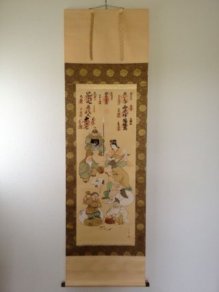 177 ~shichifukujin - 7 Lucky Gods~ Japanese Antique Hanging Scroll photo