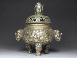 Chinese Old Copper Wonderful Handwork Buddha Incense Burner photo