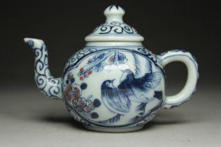 Chinese Old Porcelain Handwork Painting Flower Bird Tea Pot photo