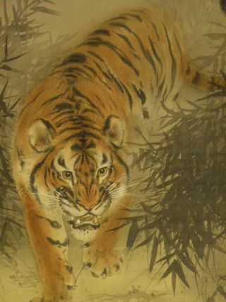Hanging Scroll With Tiger & Moon Design W - 24 photo