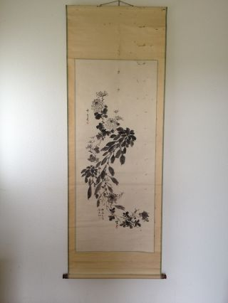 180 ~yosegaki Chrysanthemum~ Japanese Antique Hanging Scroll photo