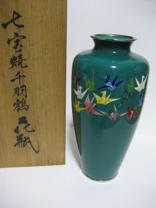 Large Japanese Cloisonne Vase With Crane Motif photo