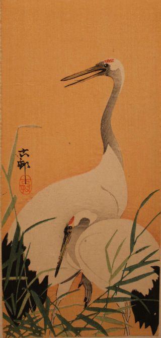 Koson Japanese Woodblock Print $1 To Start Framed photo