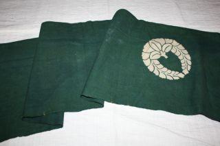 Japanese Antique Indigodyeing & Green Thick Cotton Fabric Textile Hand - Spun photo