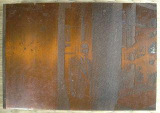 Copper Faced Printing Block / Man In Doorway / Japanese / Vintage photo