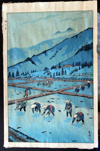 Kasamatsu Japanese Woodblock Print $1 Start photo