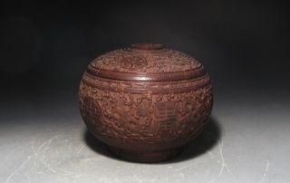 Fine Antique Chinese Carved Shell Covered Box Bowl - 19c photo