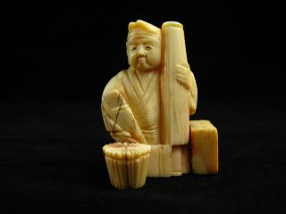Good Small Antique Japanese Cow Bone Carving.  Faux Ivory photo