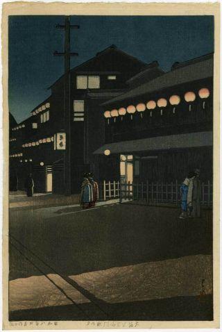 Hasui - Japanese Woodblock Print Night Scene Osaka Watanabe Lifetime Edition 6mm photo