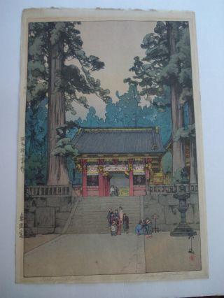 Orig 1937 Japanese Woodblock Print Hiroshi Yoshida Jizuri Seal Toshogu Shrine photo