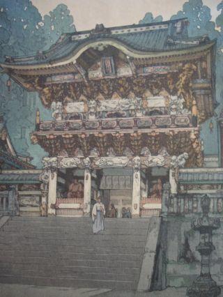 1937 Japanese Woodblock Print Hiroshi Yoshida Yomeimon Gate Jizuri Seal photo