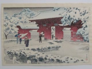 Woodblock Print By Shiro Kasamatsu Red Temple Gate In Snow photo