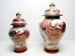 Matching Pair Of Vtg Japanese Kutani Handpainted Ginger Jar Vase Urn Japan photo