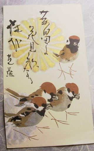 Japanese Woodblock Print,  Baby Chicks photo