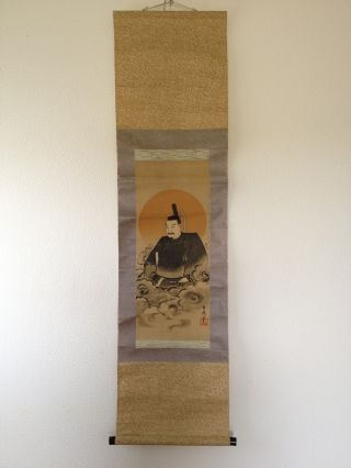 183 ~heian Man~ Japanese Antique Hanging Scroll photo