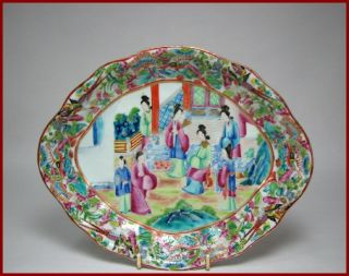 Fine & Perfect 19c Chinese Export Rose Medallion Dish,  10.  58