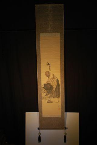 Vintage Japanese Hand Painted Buddhist Priest And Edo Era Tiger photo