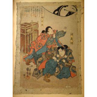 Antique Japanese Woodblock Print Kuniyoshi Kabuki Edo Period Japan photo