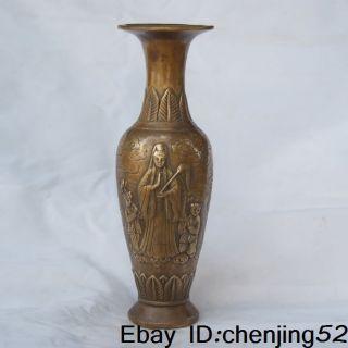 Chinese Bronze Vase&children And Kuan - Yin&ming Mark Nr photo