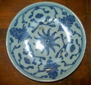Antique Chinese Canton Blue & White Porcelain Plate - Pre - 1900 - Dynasty Mark photo
