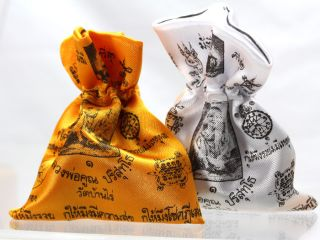 Set 2 Holy Strap Bag Lp.  Koon (yellow&white) Talisman Thai Amulet For Luck,  Rich photo