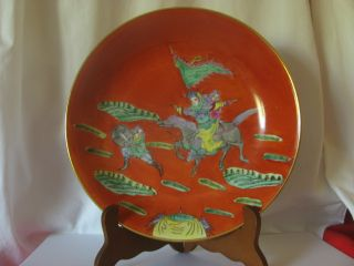Vintage Or Antique Wucai Asian Oriental Chinese Female Warrior Porcelain Plate photo