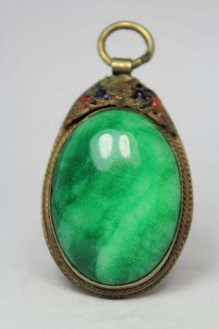 Chinese Handwork Old Jade Pendant photo